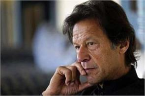 imran khan pakistan hindustan terrorism
