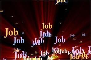 drdm haryana  job salary candidate