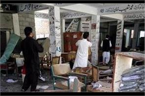 explosion in election rally in pakistan 4 killed and 14 injured