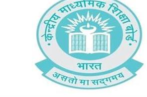 cbse has saved 50 000 trees and 100 million rupees from digital