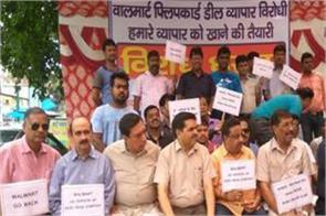 retailers protest against walmart flipkart deal across the country