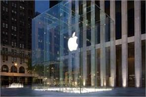 apple former engineer charged with stealing secrets data