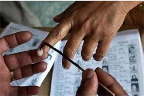 more than 1500 committees continue the election process