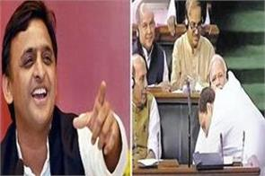 akhilesh said in the shirena style rahul attack