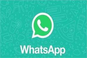 by this way you can download whatsapp video status