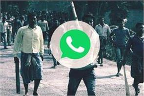 whatsapp becomes indias new serial killer
