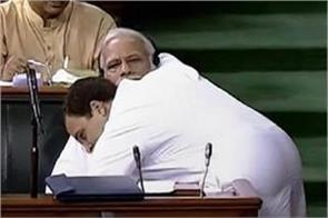 on the advice of tantric rahul gandhi hug to pm modi