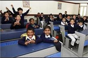 a new smile appeared in children from  class of happiness