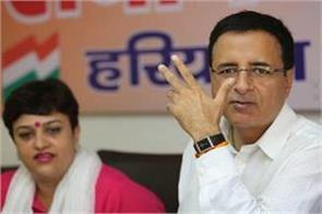 congress narendra modi randeep surjevala