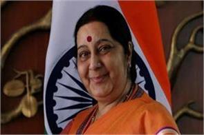 talking to america on the h1b visa sushma swaraj