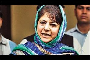i was sincere during my tennure said mehbooba