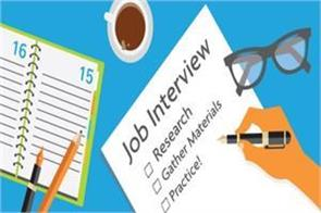 follow these things to succeed in the interview
