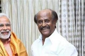 rajinikanth give support to pm modi campaign
