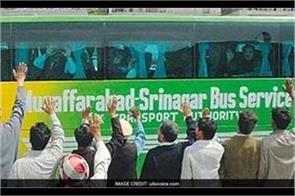 karwan e aman bus service moved to muzaffarabad