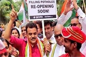 congress campaign in mumbai