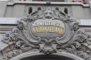 no claimants for india linked dormant swiss bank accounts