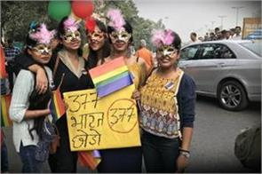 no discrimination for the lgbtq community when section 377 is over sc