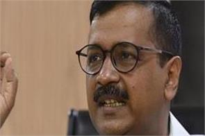 kejriwal attack on bjp about delhi law and order