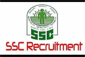 ssc capf jobs