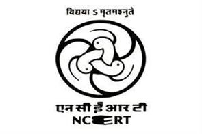 ncert  meeting  schools  school management committee  students