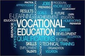 vocational courses for the best career are beneficial