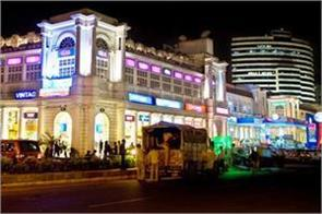 connaught place world s 9th most expensive office location cbre