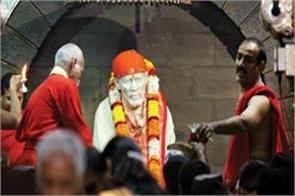 rs 6 66 crore donation to sai baba temple on guru purnima