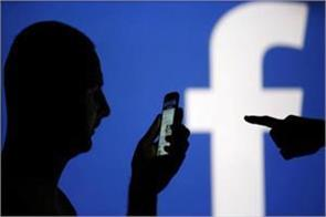 facebook will reciprocate at fake news in 2019 lok sabha elections