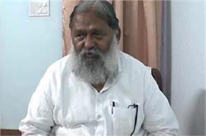 anil vij says congress is the real mother of mob lynching