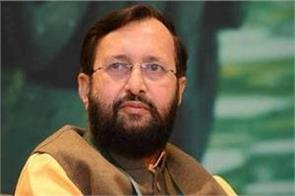 state universities next list  excellent institutions prakash javadekar