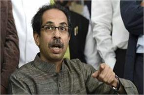 will shah apologize for comment of bjp mla on rape shiv sena