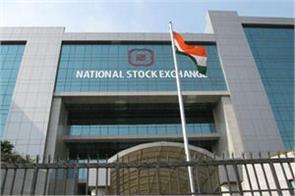stock market on new peak