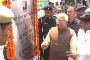 cm khattar says state government ends corruption during congress and inelo
