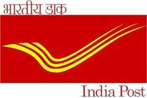 indian postal vacancies for 2411 posts