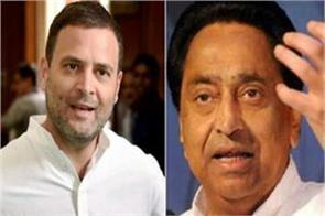 mp congress will declare soon name of candidate