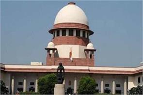 supreme court delhi justice mb bose deepak gupta