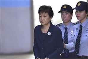 south korea s former president sentenced to another 8 years