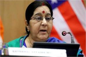 all possible help of family of indian students killed in kansas sushma