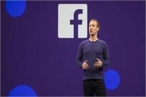 facebook ceo mark zuckerberg world third richest man