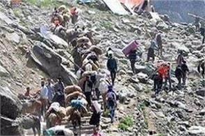 kailash mansarovar pilgrims rescued from nepal