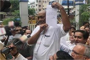 digvijay raja s arrest shivraj mange apology now