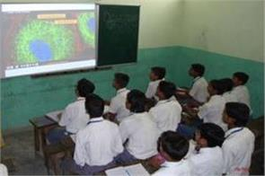 government initiatives for digital education in sixth to 12th grade schools