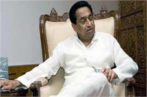 kamal nath claims to make madhya pradesh safe