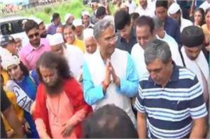 cm will held a meeting of kaward mela in haridwar