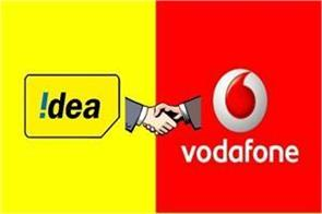 vodafone idea become the country largest telecom company