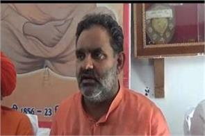 bjp legislator has done misbehave with government employees