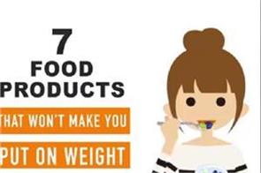 7 food products that won t make you put on weight