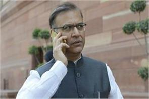 congress demands jayant sinha resignation