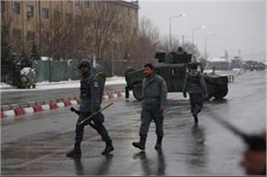 death toll rises to 11 in afghanistan