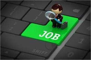 sarva shiksha abhiyan  salary candidate odisha job